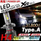 パジェロミニ H5#A LEDヘッドライト H4 Hi/Lo 信玄 XR 車検対応 2年保証