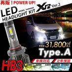 ショッピングLED NOAH LEDヘッドライト ハイビーム HB3 H13.11〜H29.6 信玄 XR 車検対応 2年保証