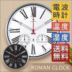 ショッピング掛け時計 掛け時計 掛時計 電波時計 壁掛け時計 クロック おしゃれ 送料無料