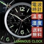ショッピング掛け時計 掛け時計 掛時計(掛時計/掛け時計) 電波時計 壁掛け時計 クロック おしゃれ 蓄光 送料無料