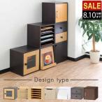 キューブボックス カラーボックス 収納 棚 ディスプレイラック オープンラック 送料無料