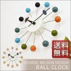 掛け時計 掛時計 掛け時計 壁掛け時計 ボールクロック ジョージネルソン ミッドセンチュリー ポップ ジェネリック リプロダクト インテリア 家具 送料無料