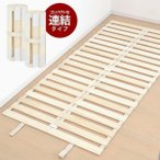 すのこマット ロール式 すのこベッド シングルベッド 桐 コンパクト 送料無料
