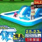 ビニールプール 大型プール 家庭用プール 滑り台 すべり台 子供用 大きいファミリープール 人気 送料無料