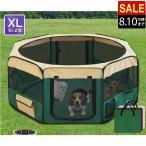 ペットサークル 八角形 犬 ケージ ゲージ ペットケージ メッシュ 折りたたみ 仕切り XLサイズ 送料無料