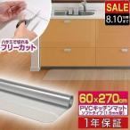 ショッピングキッチンマット キッチンマット 台所マット クリアマット 透明マット クリヤー キッチンフロアマット ロングサイズ 拭ける ビニール 床暖房対応 シンプル PVC 60x270cm 送料無料