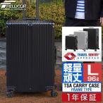 スーツケース Lサイズ 大型 キャリーバッグ キャリーケース トランク ハードケース 軽量 TSAロック おしゃれ 安い 旅行 送料無料