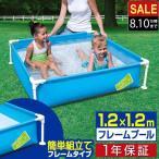 プール フレームプール ミニプール ボックスプール 120 x 120 x 30cm 子供用 組立 設置 簡単 家庭用 コンパクトサイズ マンション 自宅 送料無料