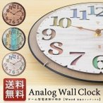 電波時計 壁掛け 掛け時計 木目調 Wood 型抜きインデックス 壁掛け時計 電波式 掛時計 かけ時計 電波 ドーム クロック 音がしない 静音 壁掛 時計 送料無料