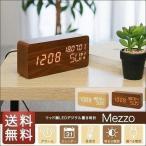 置き時計 置時計 デジタル 北欧 おしゃれ 木目調 ウッド 時計 卓上 小型 目覚まし 目覚し時計 アラーム 温度 デジタル時計 送料無料