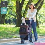 ペットカート 多頭 犬 折りたたみ 折り畳み コンパクト 小型犬 中型犬 3輪 軽量 安い 介護用 バギー ドッグカート ペットキャリー 猫 送料無料