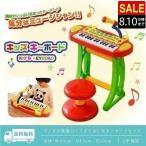 キーボード おもちゃ 子供 ピアノ 楽器 楽器玩具 知育