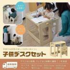 学習机 キッズ テーブル チェア 子供用デスク セット 子供 机 椅子 学習 勉強机 高さ調整 ハンガー付き デスク こども 勉強 子供部屋 RiZKiZ 送料無料