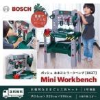工具セット おもちゃ BOSCH ボッシュ ままごと ワークベンチ 8637 工具 知育玩具 子供用 ツールボックス 電動 ドライバー ドリル ノコギリ スパナ 送料無料