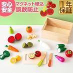 ままごと 食材 食べ物 キッチン 野菜 フルーツ 詰め合わせ まな板 包丁 16種類 木箱 切れる ナイフ ままごとセット おもちゃ 知育玩具 RiZKiZ 送料無料