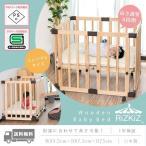 ベビーベッド ミニ キャスター ストッパー付 ハイタイプ 高さ調整 木製 組み立て式 0ヶ月〜24ヶ月 洗えるカバー 防水シーツ ベッド ミニベッド RiZKiZ 送料無料