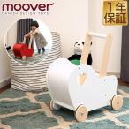 手押し車 乳母車 おもちゃ ベビーカー 人形用 木製 ままごと ごっこ遊び 歩行練習 Moover ムーバー ドールズプラムハート 2歳 3歳 4歳 北欧 おしゃれ 送料無料