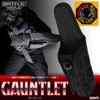 ����ȥ�å� GAUNTLET [Battle Style�Хȥ륹������]��9����ȯ��ͽ��!ͽ��������
