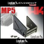 MP5 マグキャッチプラス Ver.2 ●エアガン カスタムパーツ サバゲー装備 グッズも続々入荷!