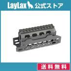 次世代AKS74U Keymodレイルハンドガード ●エアガン カスタムパーツ サバゲー装備 グッズも続々入荷!
