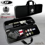 KRYTAC専用ガンケース  LVOA-C/SPR対応サイズ  Lサイズ satellite(サテライト)