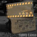 satellite(サテライト)トランクカーゴ フタ付きモデル OD セミハードタイプ 宅配ボックス【5と0のつく日は20時以降ポイント10倍!】