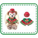 ダッフィークリスマス2015 ダッフィーパークコスチュームセット 662 東京ディズニーシー限定 11/3発売