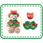 ダッフィークリスマス2015 シェリーメイパークコスチュームセット 663 東京ディズニーシー限定 11/3発売