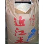 (令和2年産)滋賀県近江米キヌヒカリ白米5kg(10kg以上で送料無料)
