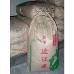 """令和1年産滋賀県 近江キヌヒカリ〔玄米〕""""1kg""""から量り売り!"""