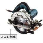 HS6300SP マキタ 165mm電気マルノコ