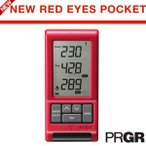 NEW-REDEYES-POCKET PRGR マルチスピード測定器  NEW RED EYES POCKET
