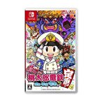 特典なし RL005-J1 コナミ Switch 桃太郎電鉄 昭和・平成・令和も定番!
