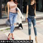 ショッピングダメージ 大きいサイズの服 レディース ダメージデニムパンツ クラッシュデニム ジーンズ ジーパン LL 3L 4L 5L 6L