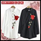 大きいサイズ レディース 刺繍シャツ ロングシャツ 花