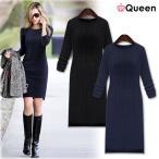 ショッピング大きいサイズ 大きいサイズの服 レディース ニットワンピ 無地ワンピ タイトワンピース リブニット LL 3L 4L 5L