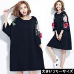 大きいサイズの服 レディース 刺繍ワンピース Tシャツワンピ 黒 花モチーフ LL 3L 4L