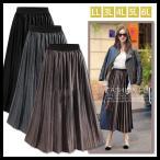 ショッピングロングスカート 大きいサイズの服 レディース ロングスカート ベロア プリーツスカート ベルベット LL 3L 4L 5L 6L