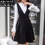 大きいサイズの服 レディース ジャンパースカート 黒 ワンピース クラシカル LL 3L 4L 5L 6L