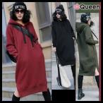 ショッピング大きいサイズ 大きいサイズの服 レディース スウェットワンピース パーカーワンピ 無地 プルオーバー LL 3L 4L 5L