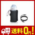 シンセンコライコ ボトルウォーマー USB充電式 ミルクウォーマー 携帯型 保温哺乳びんポーチ 軽量 保温哺乳びんポーチ 恒温 操作簡単 取っ手付き
