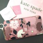 ケイトスペード ケイト kate spade 財布 レディース 長財布  フローラル /WLRU5673-673