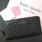 ケイトスペード 財布 長財布 花柄 クローバー kate spade/WLRU6153-001