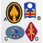 US.ミリタリー、カラー部隊章ワッペン(新品、ミリタリーワッペン)4A