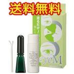 ローヤルアイム 8ml 二重まぶた形成化粧品 ローヤル化研