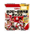 カルビー ラグビー日本代表ポテトチップス2019 22g  24袋