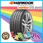 HANKOOK ハンコック VENTUS V12 evo2 ベンタス K120 245/35R18 92Y XL サマータイヤ