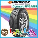 HANKOOK ハンコック Dynapro HP2 ダイナプロ RA33 235/55R19 101V XL サマータイヤ SUV 4WD