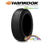 HANKOOK enfren eco ハンコック アンプラン エコ H433 165/60R15 81H XL ||2本以上ご購入で送料無料||