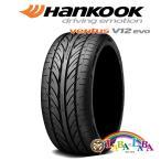 HANKOOK 225/50R18 99Y XL VENTUS V12evo K110 ハンコック ベンタス スポーティ ||2本以上で送料無料||